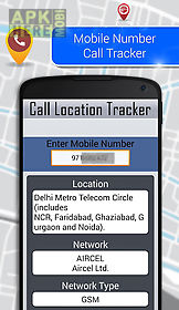 mobile number call tracker