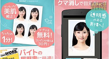 Beautiful id photo camera