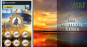 Names of allah - asmaul husna