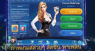 Texas holdem poker king