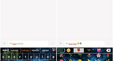 Eazytype gujarati keyboard