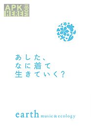earth photo&diary