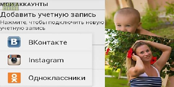 friendpiс slideshow free