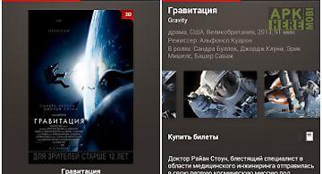 Yandex.kinoafisha