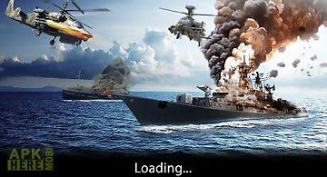 Stealth helicopter gunship war
