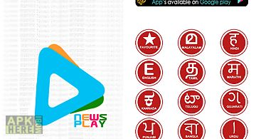 Newsplay-india