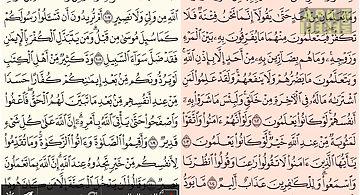 Khatm quran