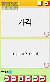 korean vocab