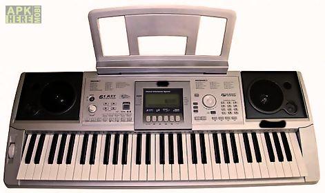 real organ