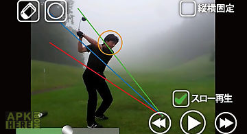Golf swing form checker