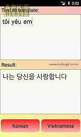 Vietnamese korean translator for Android free download at