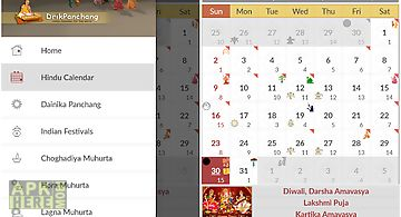 Hindu calendar gujarati for Android free download at Apk Here store