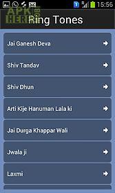bhakti ringtones free
