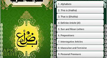 Learn arabic education