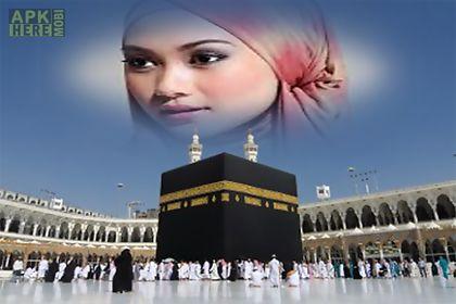 mecca photo frame