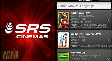 Caribbean cinemas for Android free download at Apk Here