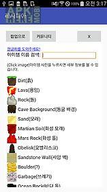 Recipeia growtopia recipes for android free download at apk here recipeia growtopia recipes forumfinder Choice Image