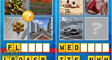 4 pics 1 word: impossible game