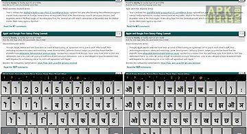 Devanagari keyboard tiger free