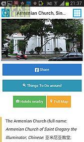 singapore offline map & guide