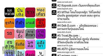 Top thai web