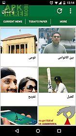 daily pakistan