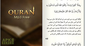 Quran mp3 free