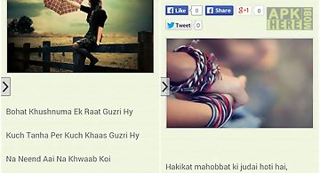 Love sms urdu shayari