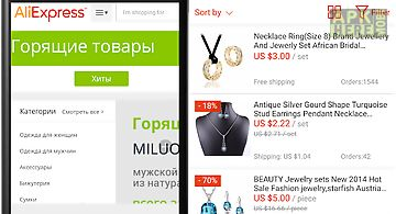 Track aliexpress in russia