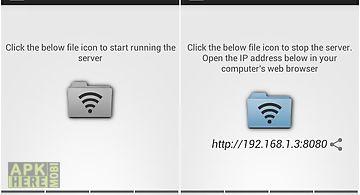 Wireless file explorer