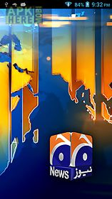 Geo news for Android free download at Apk Here store