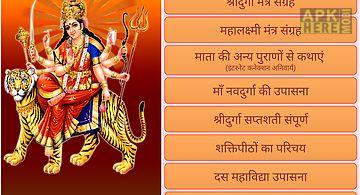 Maa durga lakshmi darshan