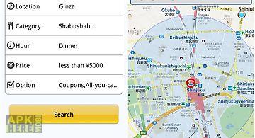 Japan restaurant guide