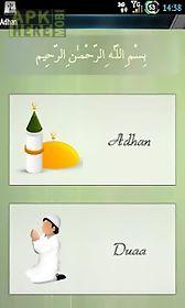 adhan and duaa