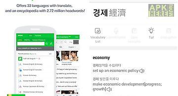Korean dictionary & translate