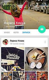 vkontakte amberfog