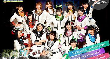 Dmm.yell - link fan to idol -