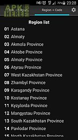 regional codes of kazakhstan