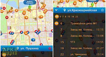 Avenue - public transport