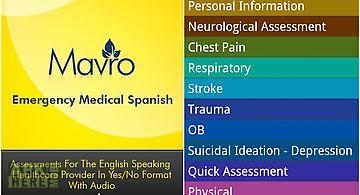 Medical spanish - audio