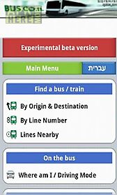 bus.co.il - israel schedule
