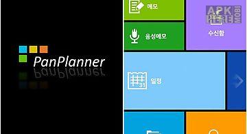 Pan planner : calendar & to do