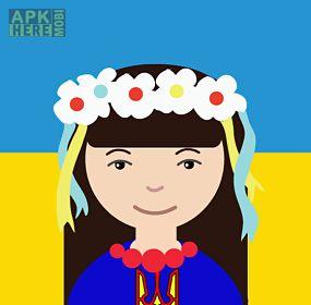 ukrainian avatar