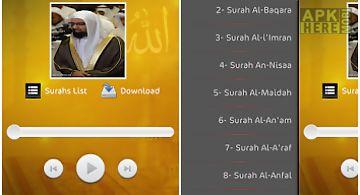 Nasser alqatami - holy quran