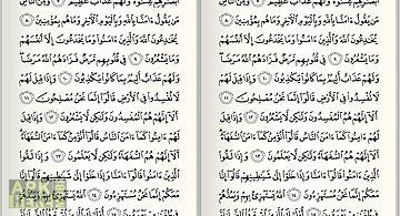 Quran malayalam free