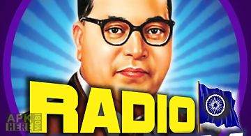 Radio jay bhim- dr. ambedkar