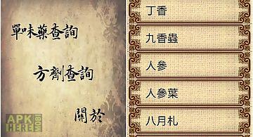 Chinese medicine life