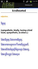 eng-khmer dictionary