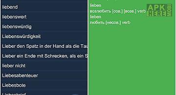 Russian german dictionary free