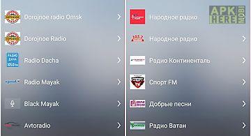 radio dacha online besplatno